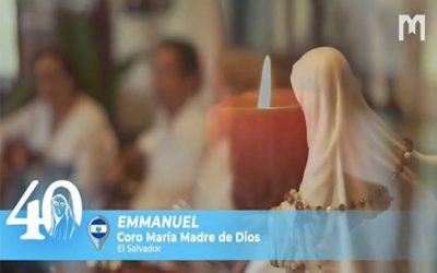 音樂: Emmanuel