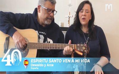 音樂: Espiritu Santo Ven A Mi Vida