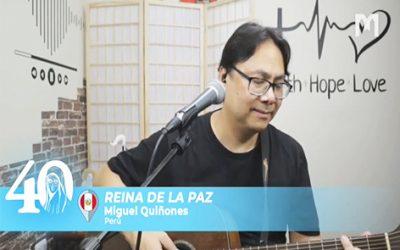音樂: Reina De La Paz