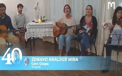 音樂: Zdravo Kraljice Mira