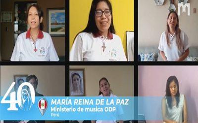 音樂: María Reina de la Paz