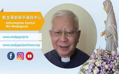 梁达材神父: 齐来分享天上的恩赐 – 参加默主哥耶中文网上大会 (2021年10月30日)