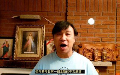 骆曦: 默主哥耶主办当局于十月三十日将会举行以中文为主的网上大会,希望大家能够踊跃参与 (2021年10月30日)